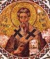 13 ოქტომბერი (ახ. სტ.) - ხსენება წმიდა მღვდელმოწამე გრიგოლ ეპისკოპოსისა, სომხეთის განმანათლებელისა (+დაახლ. 335)