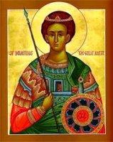 8 ნოემბერი (ახ. სტ.) - ხსენება წმიდისა დიდმოწამისა დიმიტრი თესალონიკელისა