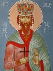 11 თებერვალი (ახ. სტ.) - ხსენება წმიდა მოწამე აშოტ კურაპალატისა, არტანუჯის ტაძარში წამებულისა (+829)