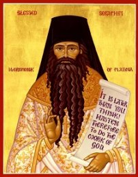 Two False Approaches to Spiritual Life - Fr. Seraphim Rose