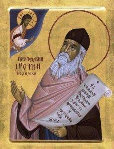 ანტიქრისტე და მისი მოღვაწეობა - ღირსი იუსტინე პოპოვიჩი (ნაწილი IV)