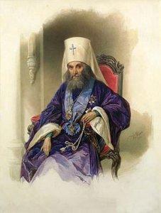 სარწმუნოების სიმბოლოს პირველი წევრის შესახებ - წმიდა ფილარეტ მოსკოველი