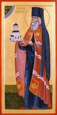 ღმერთის სიყვარულისათვის - წმ. ეპისკოპოსი ეგნატე (ბრიანჩანინოვი)
