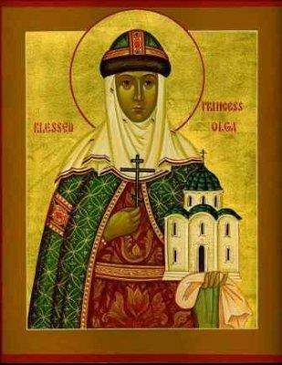 24 ივლისი (ახ. სტ.) - ხსენება მოციქულთასწორისა ოლღასი - წმიდა ნათლისღებით ელენესი (+969)