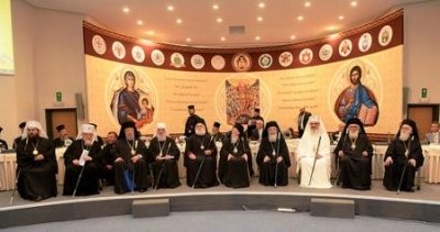 "The ""Council"" of Crete and the New Emerging Ecclesiology: An Orthodox Examination"
