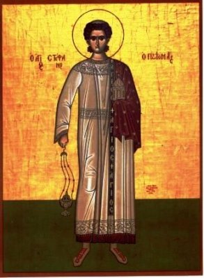 9 იანვარი (ახ. სტ.) - ხსენება წმიდა მოციქულისა, პირველმოწამისა და მთავარდიაკონისა სტეფანესი (+34)