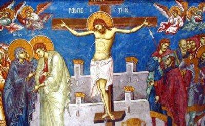 ჯვრიდან წარმოთქმული ქრისტეს შვიდი სიტყვის შესახებ